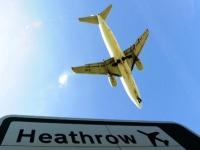 Самый «хитрый» аэропорт Европы