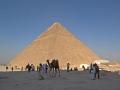 Путешествия в Египет