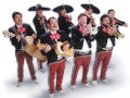 Свадьба по-мексикански