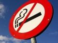 Курящим вход воспрещен!